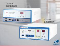 <strong>射频热凝治疗设备属于微创治疗</strong>