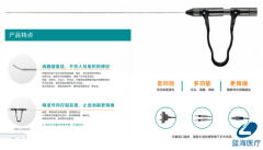 椎间孔镜专用双极射频产品特点